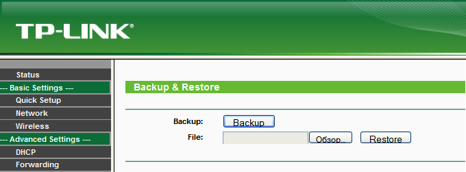 System Tools - Backup & Restore